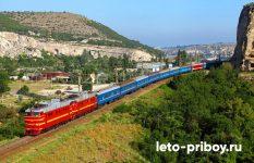 Новые маршруты в Крым на поезде 1